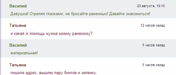 http://img-fotki.yandex.ru/get/6506/18026814.26/0_656bd_8d0695ce_XL.jpg