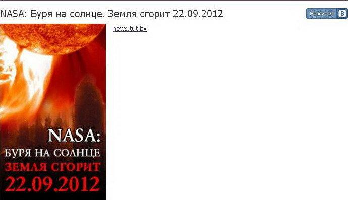 http://img-fotki.yandex.ru/get/6506/18026814.28/0_66a3d_e83cdf1d_XL.jpg