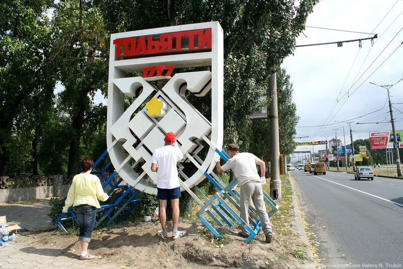 герб тольятти фото