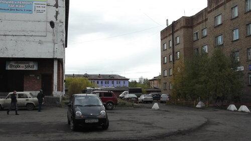 Фотография Инты №1283  06.09.2012_12:32