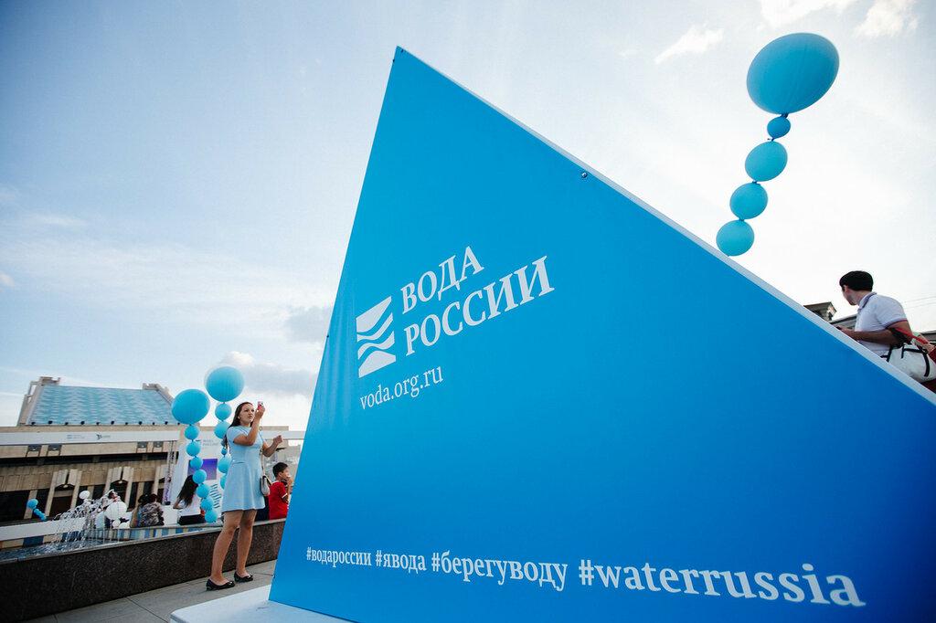Водная аллея в Казани