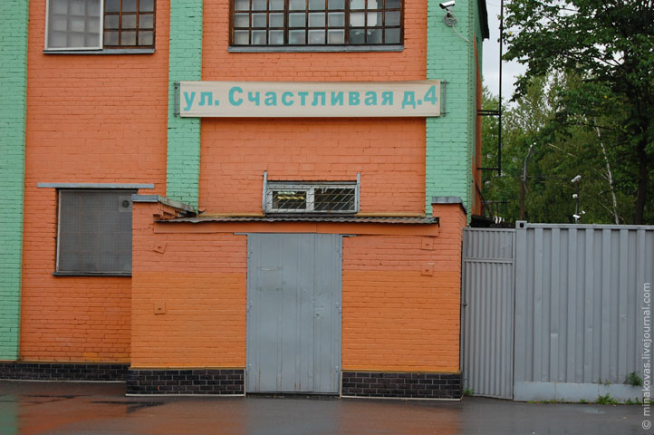 Реновация в Кировском районе | Санкт-Петербург