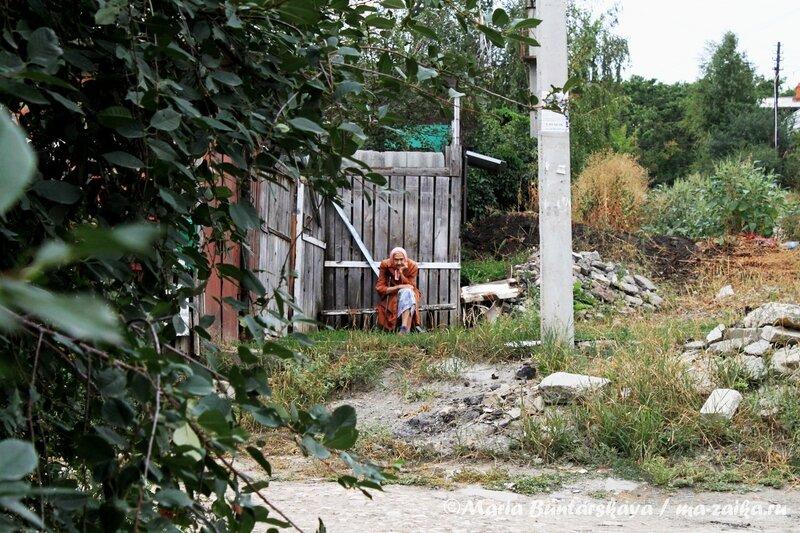 Бабуля, Саратов, 11 августа 2012 года