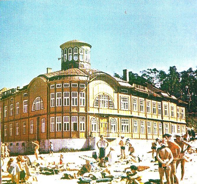 Kurortnaja poliklinika Rizskoe vzmorje - 1982.