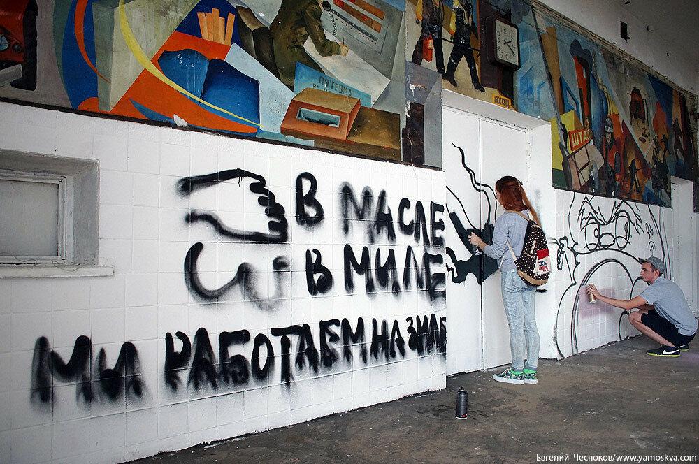 Лето. ЗИЛ. граффити. 23.07.15.29..jpg