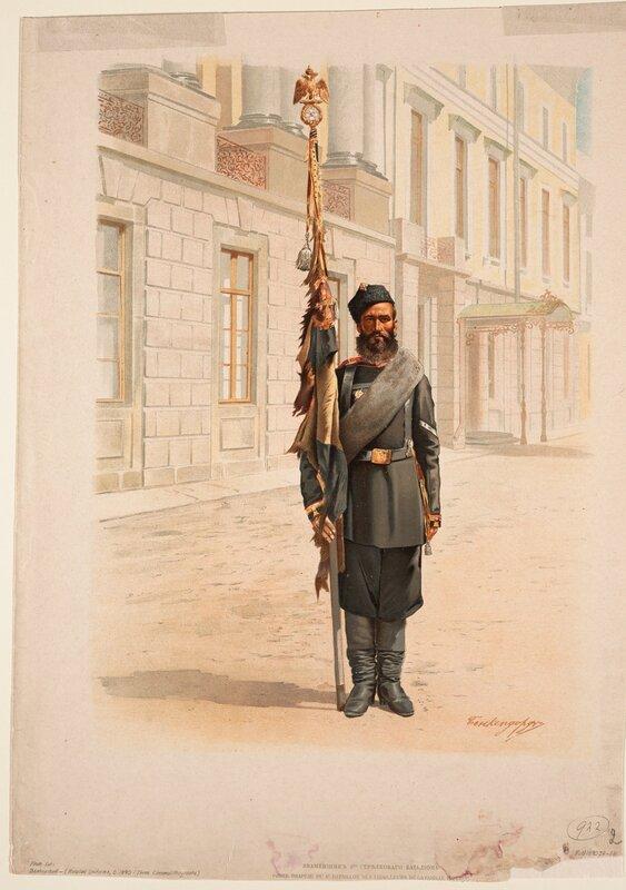 Знаменщик 4-ого стрелкового батальона. 1908. Д. Бенкендорф