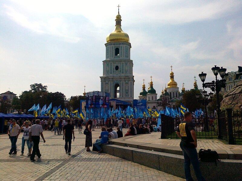 Софиевская площадь 24 августа 2012 года