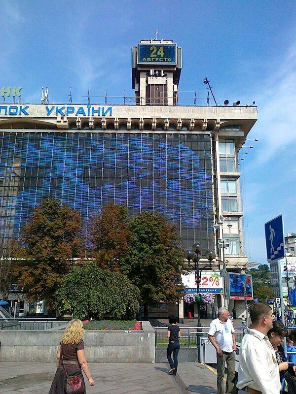 На главных часах Киева 24 августа