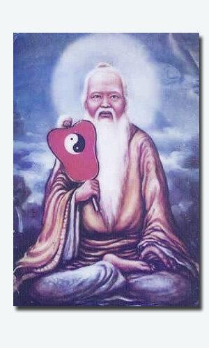 0 9afcb 84ff688 L Лао Цзы. Великий Император Поднебесной Хуан Ди