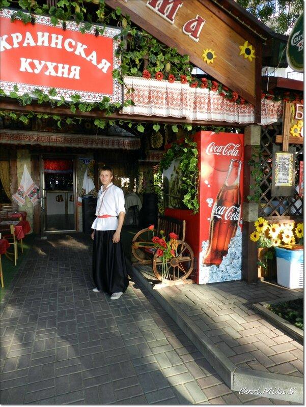 Украинская кухня.