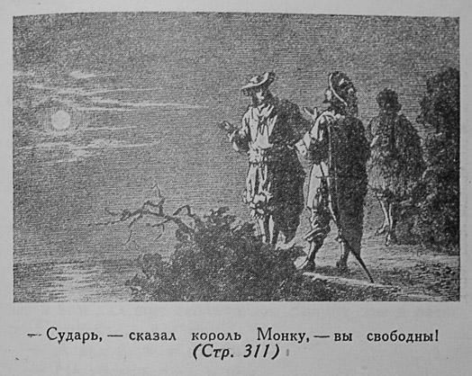 http://img-fotki.yandex.ru/get/6506/8348743.f/0_9a9f9_a98c1378_orig.jpg