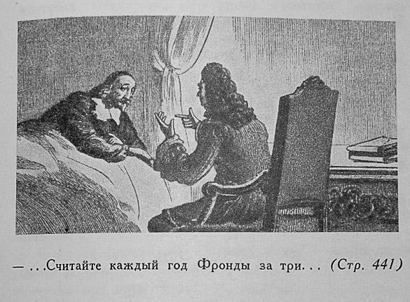 http://img-fotki.yandex.ru/get/6506/8348743.f/0_9aa02_7bf1f6_orig.jpg