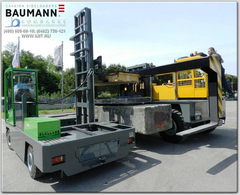 Испытание бокового погрузчика BAUMANN GS 120/16/35