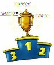 "Winx club - Конкурс ""Мастер Вдохновение"" 2й тур!"
