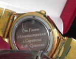 Часы от Сушкова 2.jpg