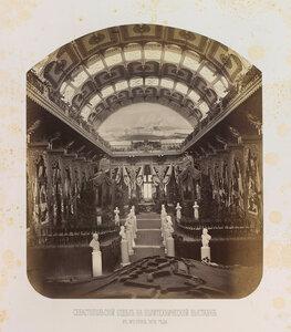 00. а. Севастопольский отдел на Политехнической выставке