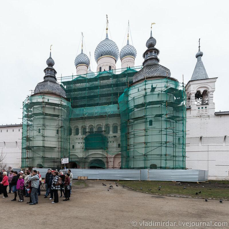Святые врата. Ростовский кремль.