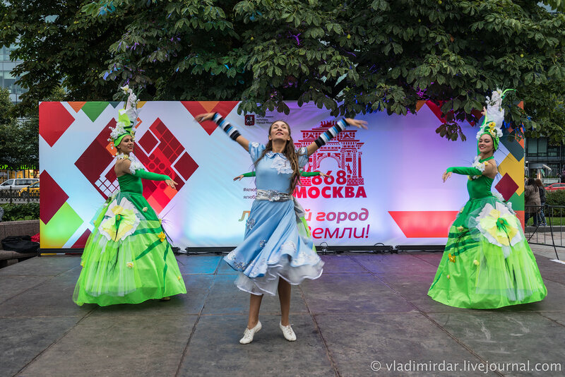 Алиса в Старне Чудес