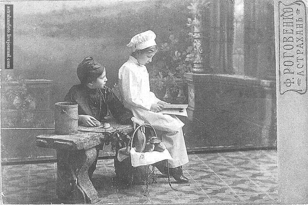 """Сценка """"Пекарь и трубочист"""". 1916"""