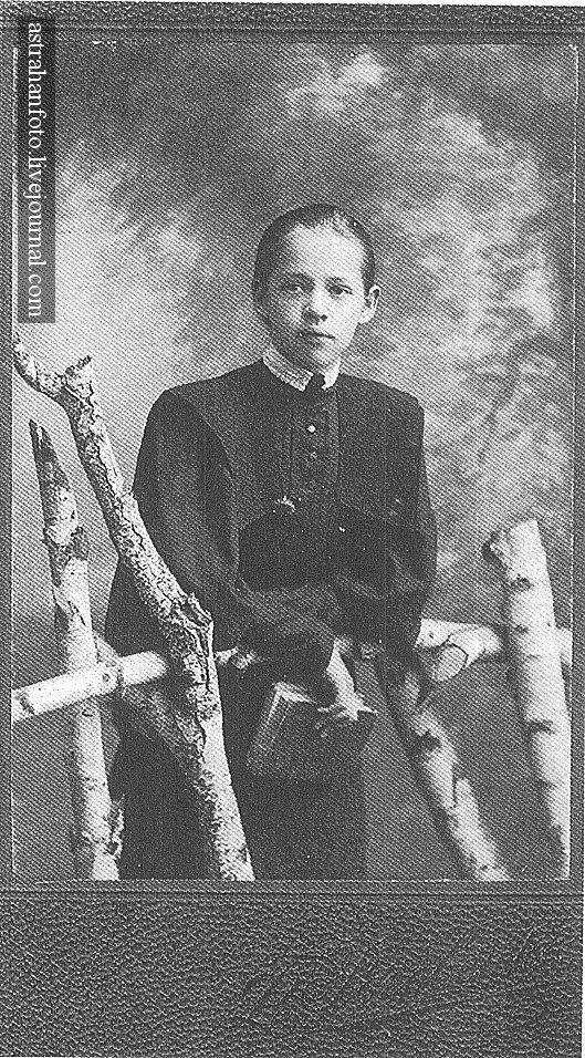 Портрет З. Астраханкиной. 1911