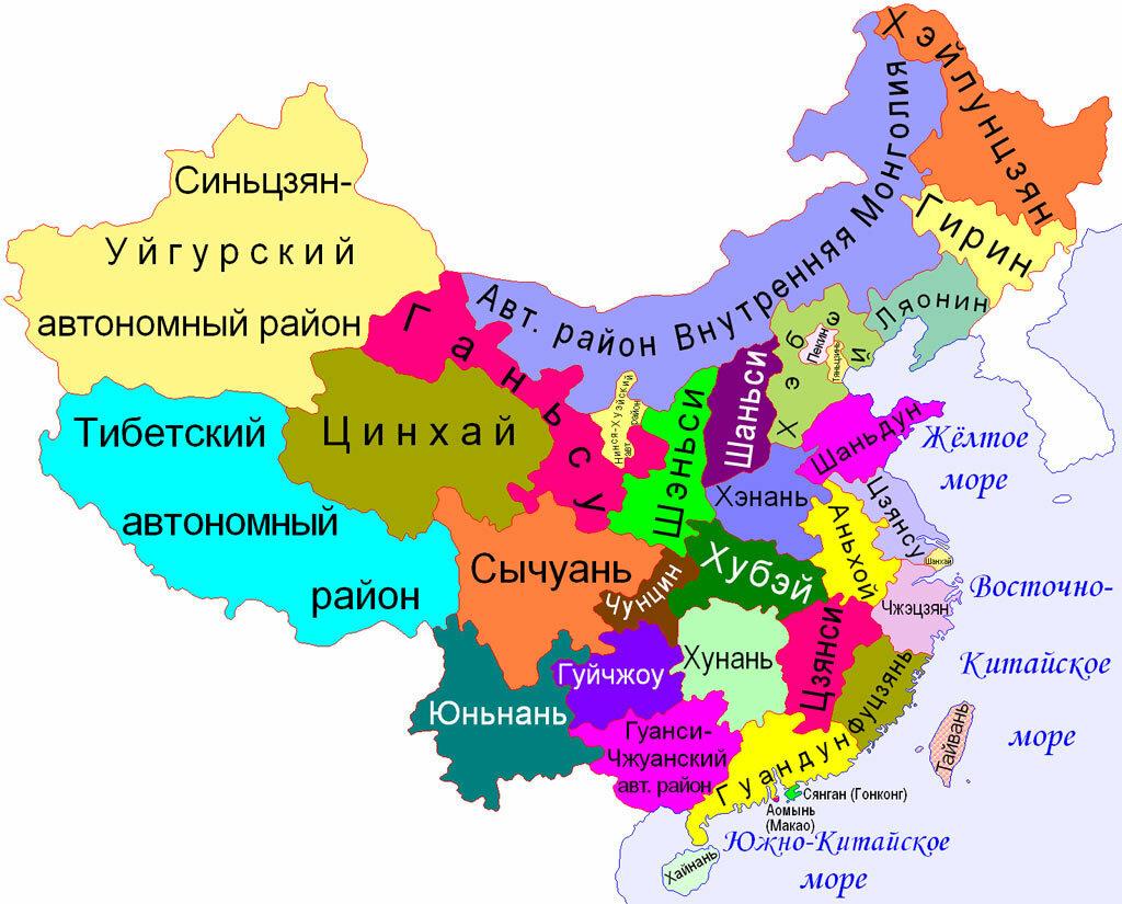 Карта Китая на русском