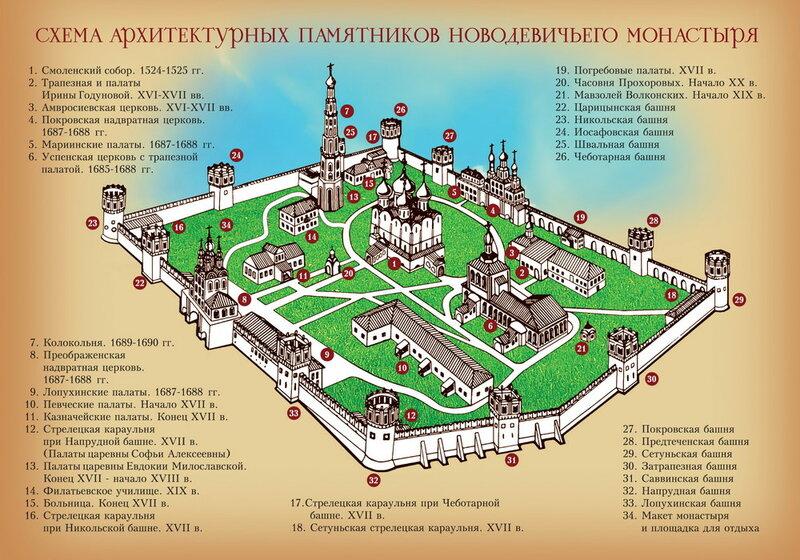 Центр монастыря - монументальный пятиглавый (первоначально, по-видимому, - девятиглавый, с четырьмя приделами по...