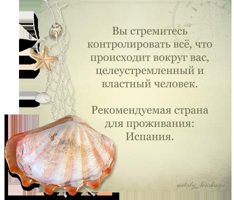 0_97239_671601e_orig