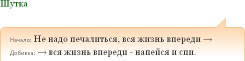 http://img-fotki.yandex.ru/get/6507/18026814.25/0_65181_7b85baf1_L.jpg