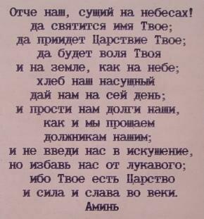 http://img-fotki.yandex.ru/get/6507/18026814.26/0_656eb_e8ec54f1_L.jpg