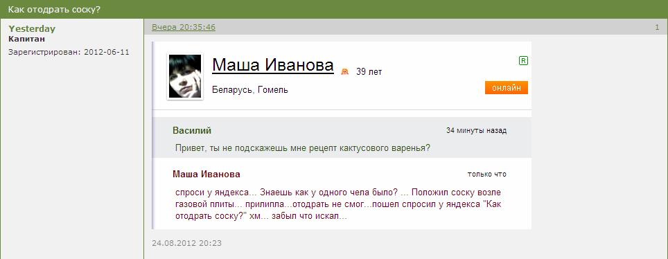 http://img-fotki.yandex.ru/get/6507/18026814.27/0_65c81_259d71ef_XXL.jpg