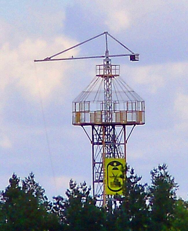 Днепр и парашютная вышка на Трухановом острове - 11.08.2012