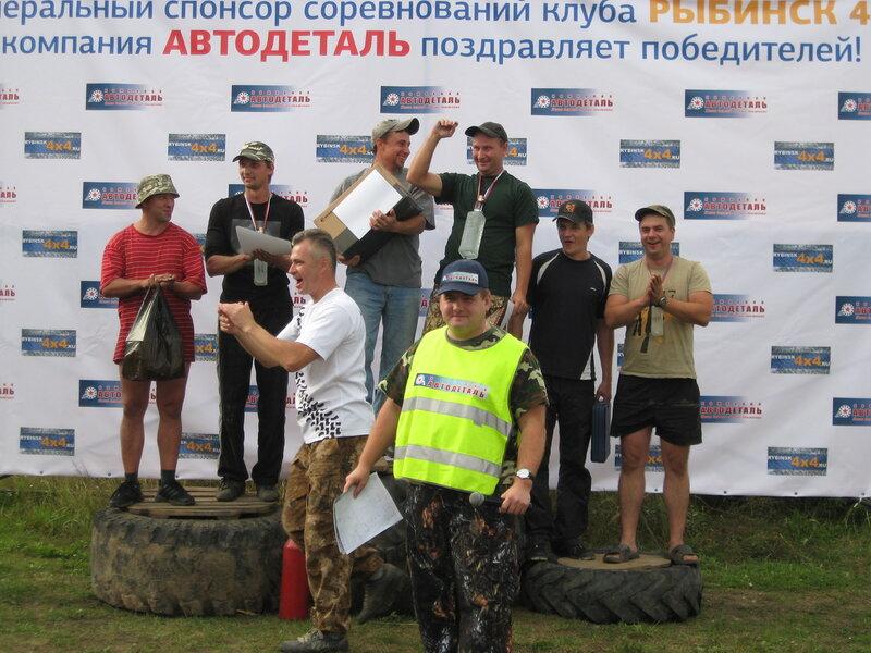5 лет клубу Рыбинск 4х4 (8-10.08.2014)