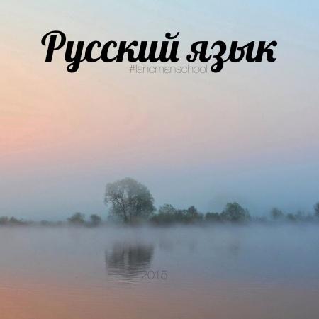 Книга Примеры сочинений по русскому языку?