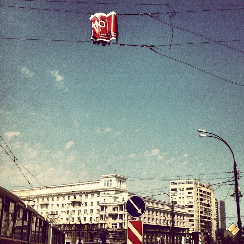 Возле главной площади города