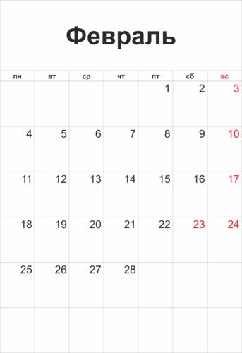 Для садоводов календарь на 2012 год