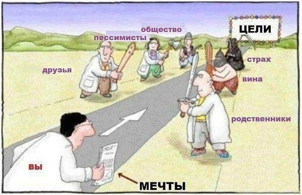Терпение и труд всё перетрут