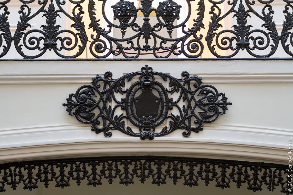 Художественный музей Радищева интерьер 34