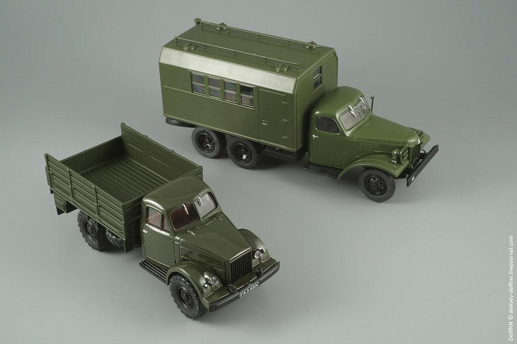 ГАЗ-63-07.jpg