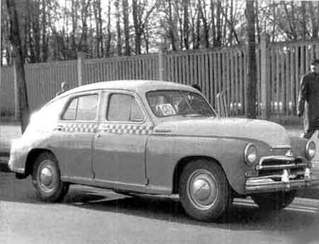 185 ГАЗ-М20 Победа такси.jpg