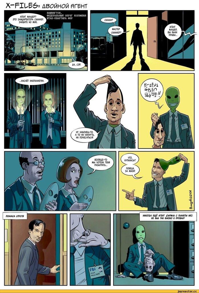 пятница. комиксы 40