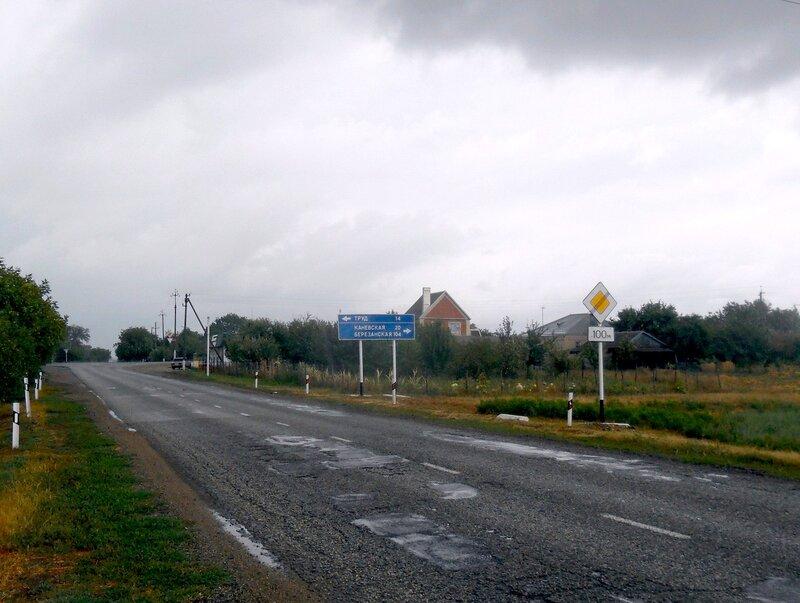В дороге, Каневской район, 21 августа 2012, 11:59