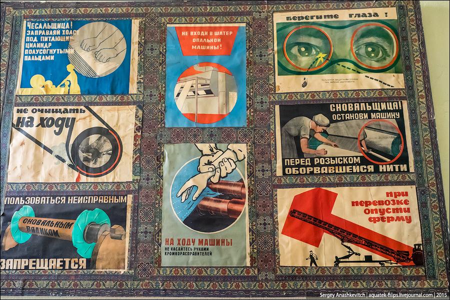 Megerian Carpets, Armenia / Ковровая фабрика Магеряна