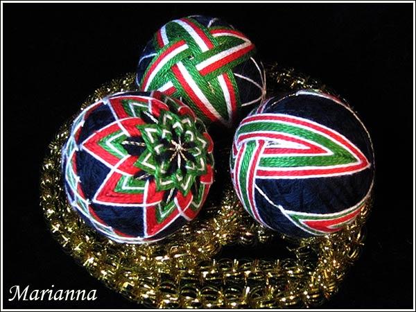 Набор Весёлый Новый год