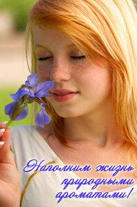 публичная страница вконтакте