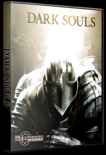 Dark Souls: Prepare to Die Edition (2012) PC