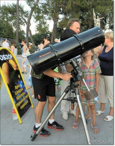 Телескоп.
