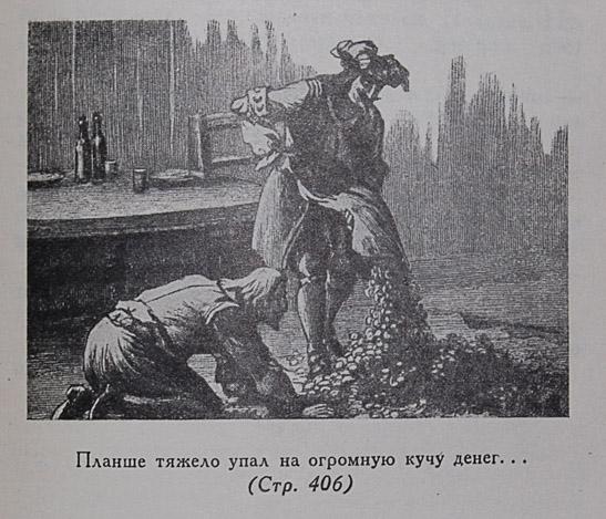 http://img-fotki.yandex.ru/get/6507/8348743.f/0_9a9ff_ded30d4c_orig.jpg