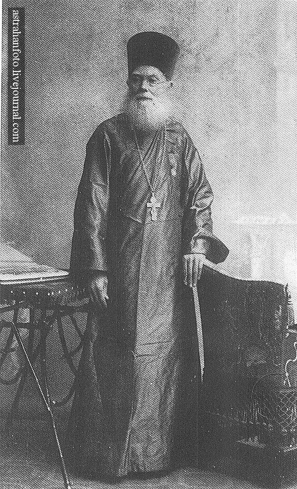 Ф. Роговенко. Священник А.С. Орлов. 1908