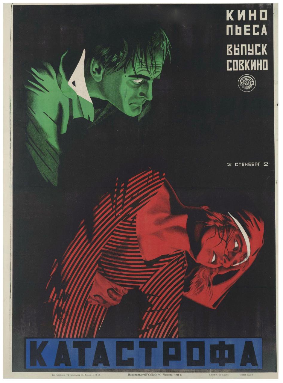 Плакаты - Stenberg Brothers (Vladimir, 1899-1982; Georgi, 1900-1933). CATASTROPHE    литография.1926.jpg