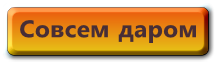 0 8ab1c 1cc6e752 M Полезное   в ДАР